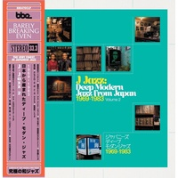 J Jazz Volume 2 - Deep Modern Jazz From Japan 1969-1983 - 3 x Vinyl LP set