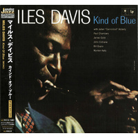 Miles Davis - Kind of Blue - 180g Mono Vinyl LP