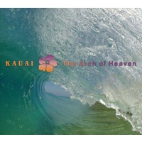 Bill Laswell - Kauai: The Arch of Heaven